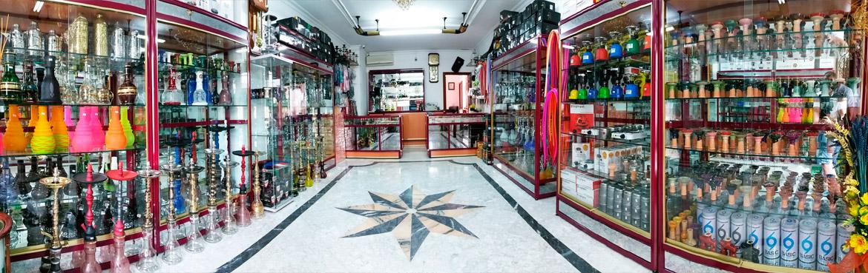 Tienda de Cachimbas y Shishas Online. Nuestra Tienda Física.
